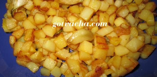 Вкусни пържени картофи с чесън