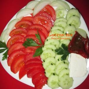 redena-salata