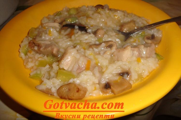 Ориз със свинско месо и тиквички