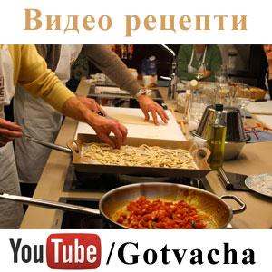 YouTube канал на Gotvacha.com